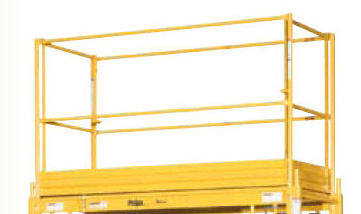 scaffold guard rail